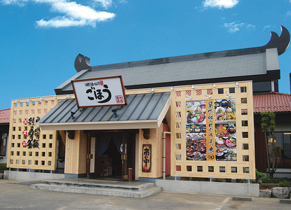 海鮮うまいもんや ごほう小山本店のバイト写真2