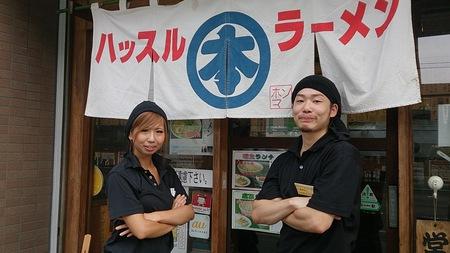 ハッスルラーメンホンマ 浜町店のバイト写真2