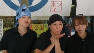ハッスルラーメンホンマ 亀戸店のバイト写真2