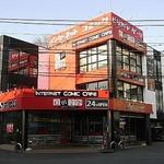 自遊空間武蔵中原店のバイト