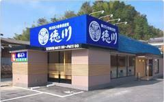 徳川 岩国室の木店