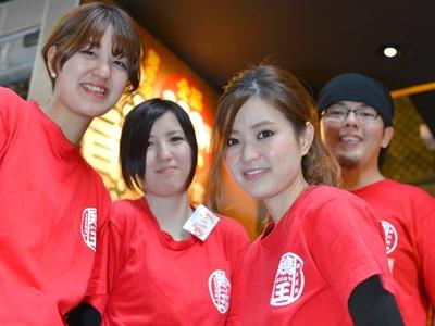 鶏王 堂山店のバイトメイン写真