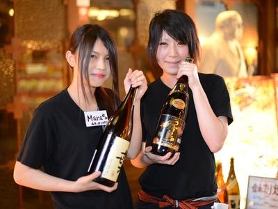 薩摩八郎 堂山店のバイト写真2