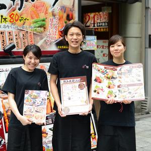 八銭 難波店のバイト写真2