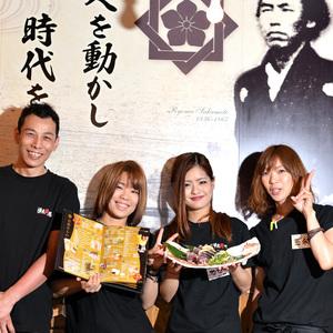 新酒友龍馬のバイト写真2