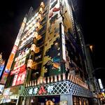 薩摩八郎 新宿店のバイト