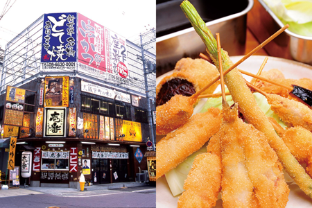 串かつ・どて焼 壱番 別館のバイトメイン写真