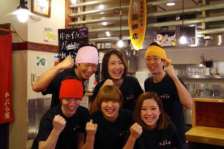 かぶら屋五反田店のバイトメイン写真