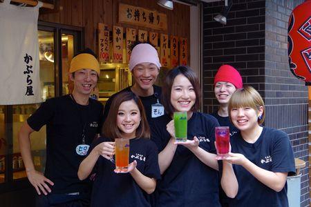 かぶら屋五反田店のバイト写真2
