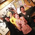 くし家串猿 幡ヶ谷店のバイト