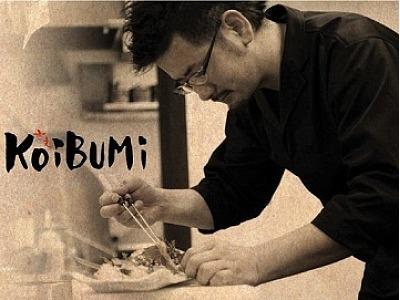 渋谷・松濤 和食 KOiBUMiのバイトメイン写真
