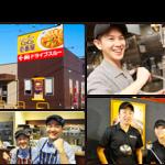 カレーハウスCOCO壱番屋宮城野区中野栄店のバイト