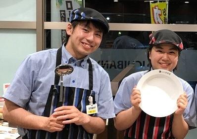 カレーハウスCoCo壱番屋盛岡大通り店のバイト写真2