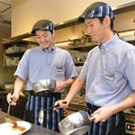 カレーハウスCoCo壱番屋西多賀ベガロポリス店のバイト
