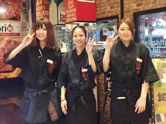 ビストロ彩 渋谷店