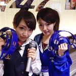 カラオケ747赤坂店