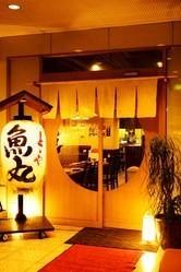 ととや魚丸 大塚店のバイト写真2