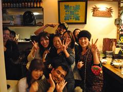 JAPANESE DINING NAMINAMI