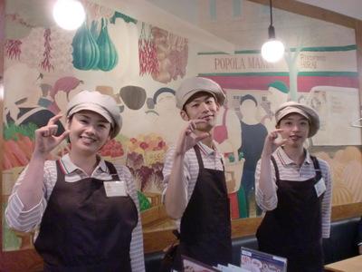 ポポラマーマ 成城学園前店のバイトメイン写真