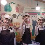 ポポラマーマ イオン新浦安店のバイト