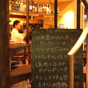 カフェ&バール バールシーのバイトメイン写真