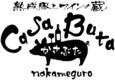 【熟成豚とワインの蔵 Casa Buta】のロゴ