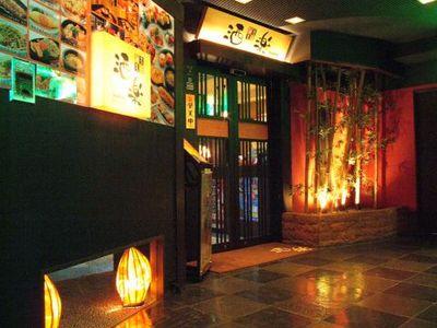 洒楽 仙台駅前店のバイトメイン写真