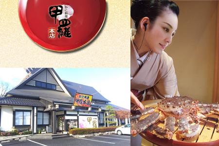 甲羅本店 鶴ヶ島店のバイトメイン写真