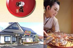 甲羅本店 鶴ヶ島店