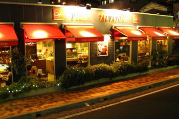 ピッツァ・サルヴァトーレ 豊洲店のバイトメイン写真