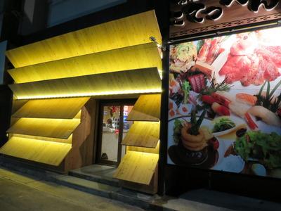 石垣牛と海鮮の店 こてっぺんのバイトメイン写真