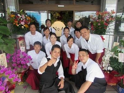 沖縄料理と洋食の店 No.4~ResortDining.~のバイトメイン写真