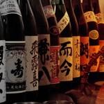 海鮮居酒屋 ◯ MARUのバイト