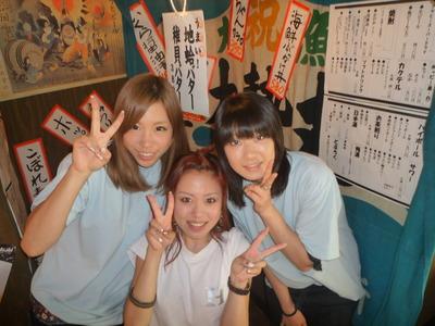地魚屋台「浜ちゃん」上野店のバイトメイン写真