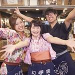 塚田農場 藤沢店のバイト