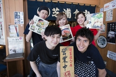 芝浦(しばうら)食肉 川崎店