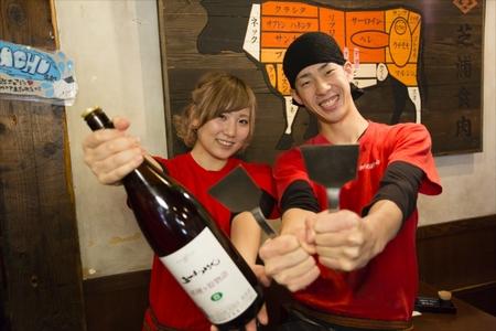 平澤(ひらさわ)精肉店 札幌本店のバイト写真2