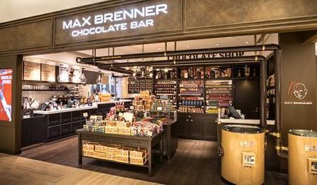 MAX BRENNER CHOCOLATE BAR ルクア大阪のバイトメイン写真