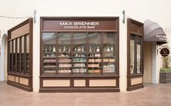 MAX BRENNER CHOCOLATE BAR イクスピアリ店