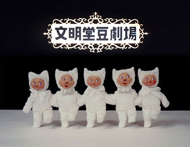 銀座文明堂 東銀座店のバイト写真2