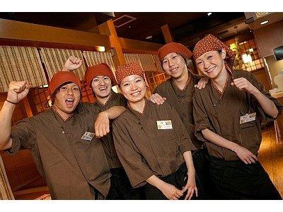 しゃぶしゃぶ温野菜多賀城店のバイトメイン写真