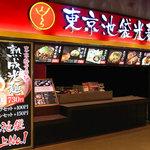 東京池袋光麺 ららぽーと磐田店のバイト