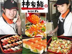 柿家鮨 文京中央店のバイトメイン写真