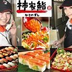 柿家鮨 芝公園店