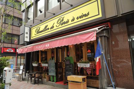 パリのワイン食堂のバイトメイン写真