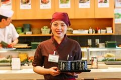 梅丘 寿司の美登利 日本橋店