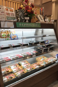 梅丘 寿司の美登利 日本橋店のバイト写真2