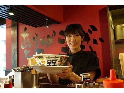旭川味噌ラーメン ばんから 新宿歌舞伎町店のバイトメイン写真