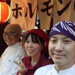 ホルモン ばんから 新宿歌舞伎町店