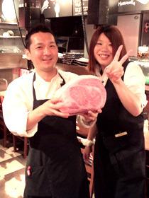 ヒレ肉の宝山銀座店のバイトメイン写真